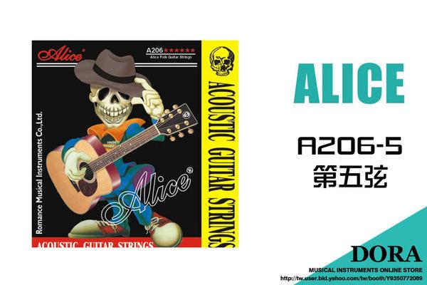 【小叮噹的店】全新 ALICE A206-5 木吉他弦 第五弦 A弦 5A