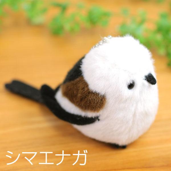Hamee 日本 可愛啾啾鳥系列 北海道雪精靈 絨毛娃娃 玩偶 珠鍊吊飾 (銀喉長尾山雀) 186-802357