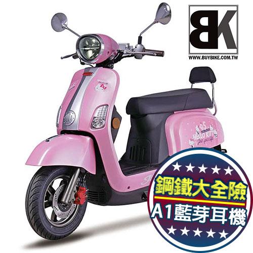 【買車抽鐵三角】J-BUBU 115 45周年Hello Kitty限定版 送藍芽耳機 鋼鐵大全險 PGO摩特動力