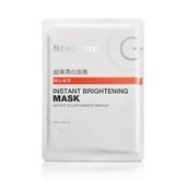 Neogence 霓淨思超導潤白面膜(1pc)新品上市【淨妍美肌】