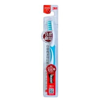 3M 8度角潔效抗菌牙刷-標準刷頭(單支入)