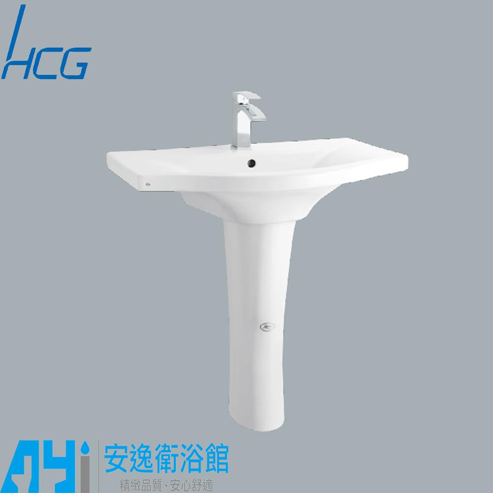 和成HCG麗佳多系列增安全臉盆寬80公分含龍頭LF161SLAdbR 3162E安逸衛浴館