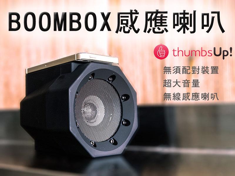 新款創意手機感應音響感應喇叭手機互感魔術音響魔術喇叭無線感應音箱感應喇叭