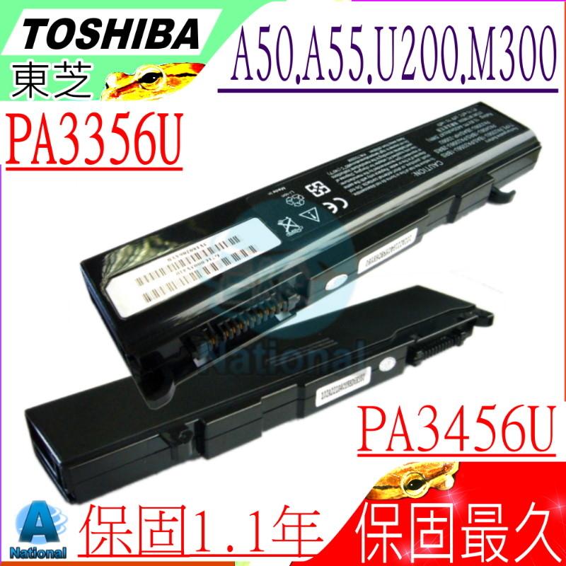 TOSHIBA電池-東芝電池 SATELLITE A50電池,A55,A56,M3,U200,U205,PRO-U200,PA3356U-2BRS,PABAS054,PA3357U