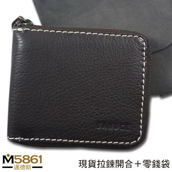 【Banuce】男皮夾 短夾 牛皮夾 拉鍊開合 拉鍊夾層 零錢袋設計/咖色