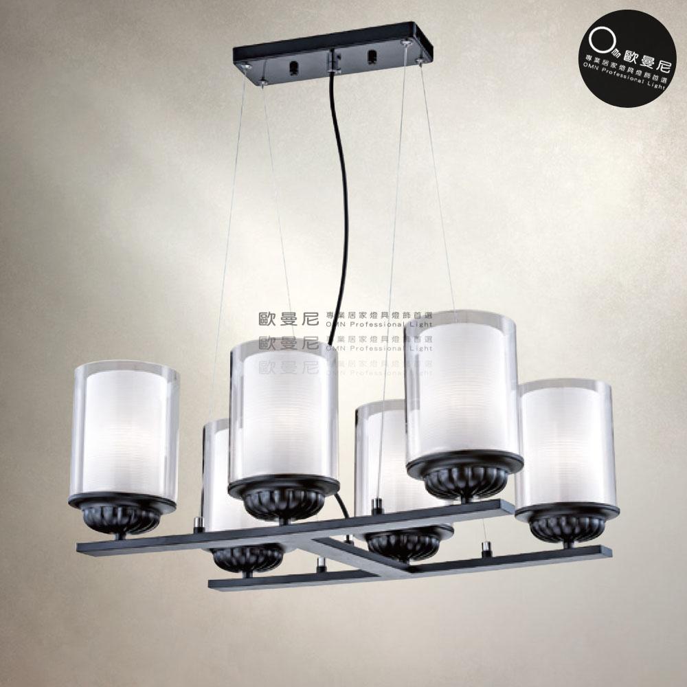 吊燈簡約時尚簡單大方玻璃透光吊燈6燈燈具燈飾專業首選歐曼尼