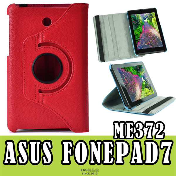 E68精品館華碩ASUS Fonepad 7 ME7230CL ME372旋轉皮套平板荔枝紋皮革支架保護套保護殼360度