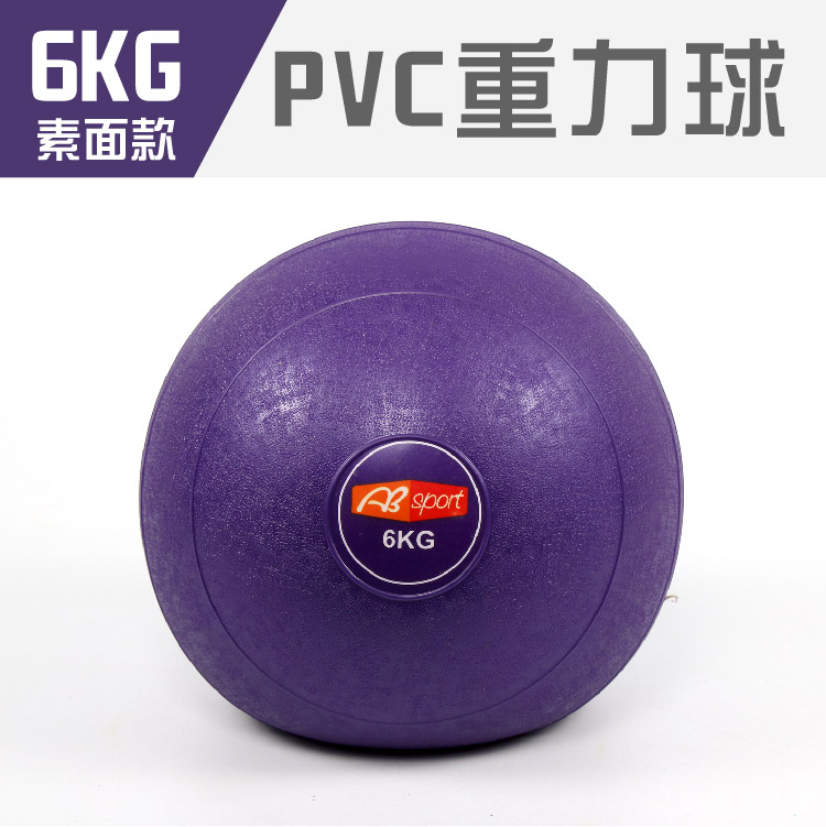 〔6KG/素面款〕軟式重力球/健身球/瑜珈重力球/沙灘球/平衡訓練球