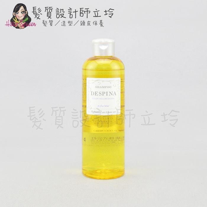 立坽『洗髮精』NAKANO 中野製藥 原生澤.修復髮沐(柔順御用)300ml HH04 HH07