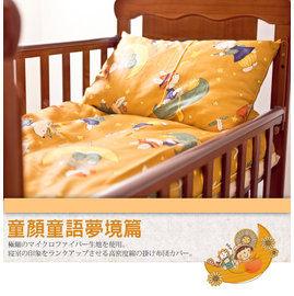 碧多妮寢飾-童顏童語夢境篇-60支紗精梳綿-小枕套