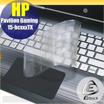Ezstick HP Gaming 15 bcxxxTX系列專用奈米銀抗菌TPU鍵盤保護膜