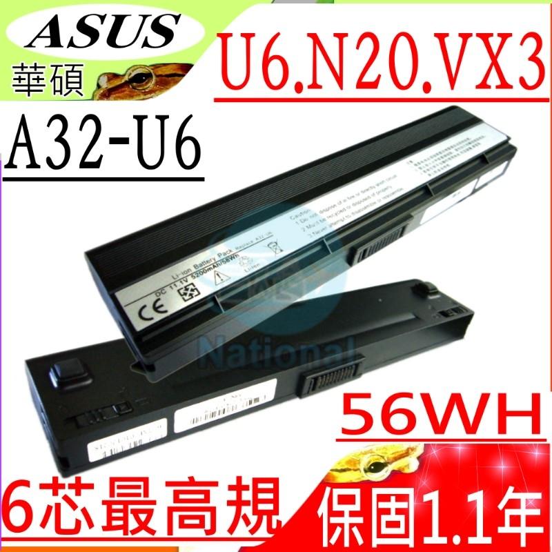 ASUS電池(六芯超長效)- U6, U6E,U6EP,U6S,U6SG,U6V,U6VC,VX3,N20,N20A,A32-U6,U6E-1B,A33-U6