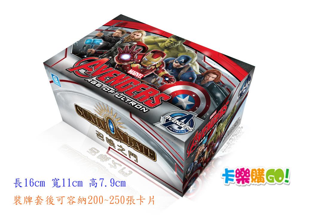 卡樂購Marvel漫威卡盒卡片收藏盒紙卡盒長卡盒召喚之門復仇者聯盟款
