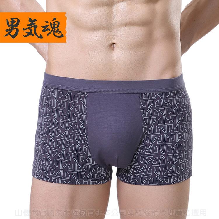 男內褲四角褲平口褲彈性內褲吸濕排汗竹碳纖維BTD-13829JP灰