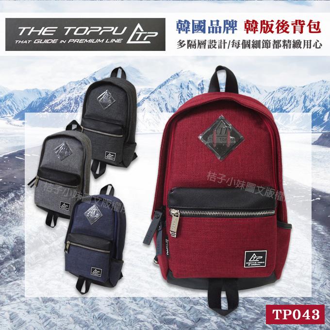 韓國品牌 正版 THE TOPPU 豬鼻 後背包 C5TP04325 優質麻料 單肩 雙肩 胸包 免運 桔子小妹