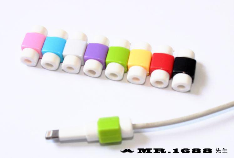 現貨/創意蘋果數據線保護套 充電線保護套 【Mr.1688先生】