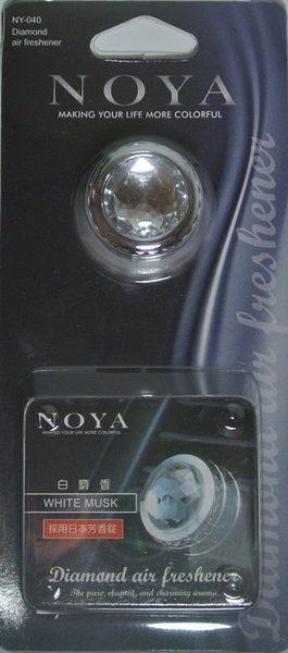 車之嚴選cars go汽車用品NOYA晶鑽造型汽車冷氣出風口夾式芳香劑-四種味道選擇