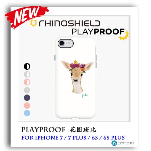 【送玻璃貼傳輸線】犀牛盾防摔客製化手機殼 花圈斑比 iPhone 7 i7 6s i6 Plus 邊框背蓋殼