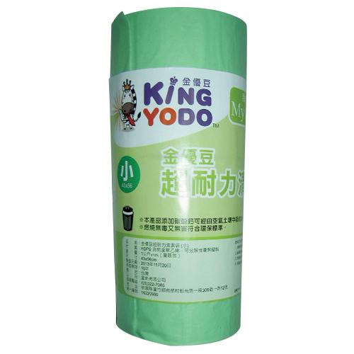 金優豆超耐力清潔垃圾袋(小)平底【愛買】