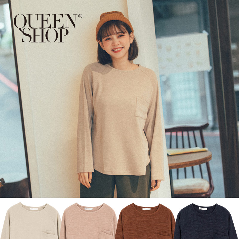 Queen Shop【01038179】雙口袋造型素面上衣 四色售 *現+預*