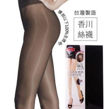 香川 100%全透明 超彈性褲襪1雙入 黑色/膚色◎花町愛漂亮◎