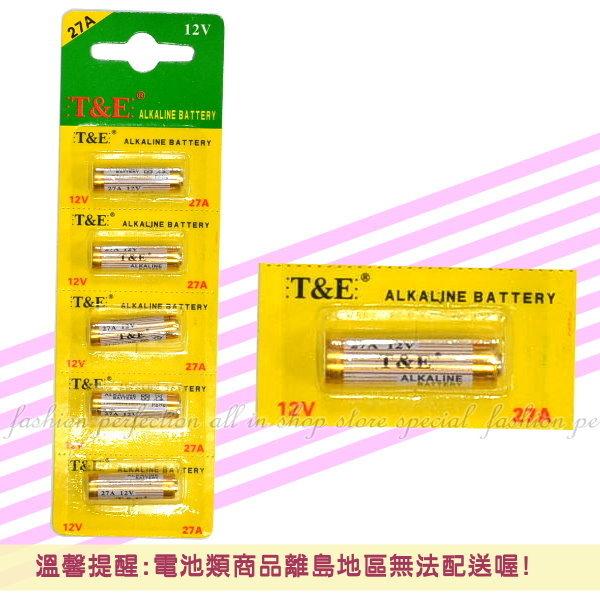 【GU235】鹼性電池27A 防盜器遙控器電池 汽機車遙控器電池L828★EZGO商城★