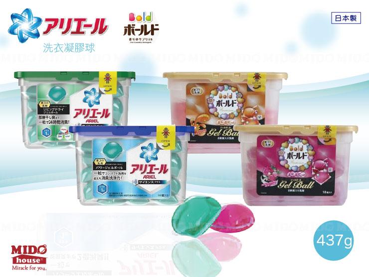 日本 P&G 洗衣凝膠球 (437g/18顆入)《Midohouse》