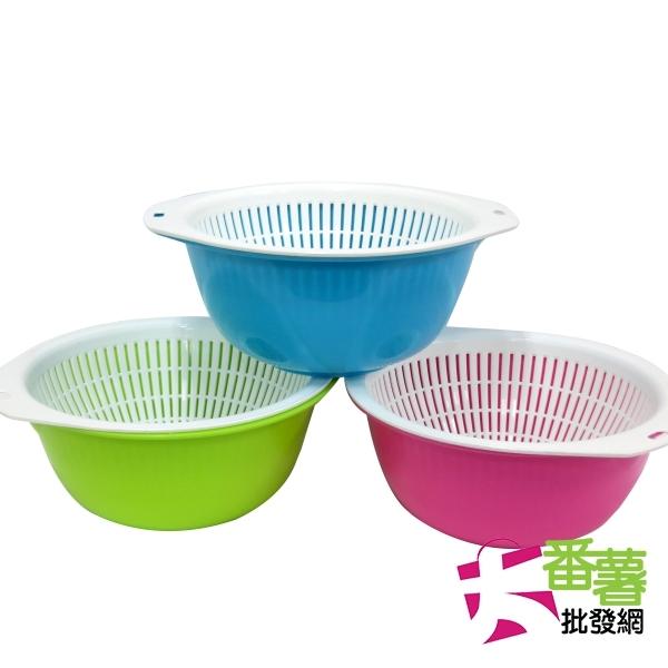 添成 26公分雙層滴水圓盆/蔬果籃/瀝水籃 (共三色) [ 大番薯批發網 ]
