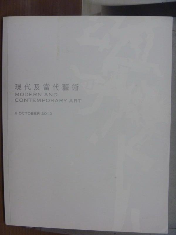 【書寶二手書T4/收藏_QBK】現代及當代藝術_2012/10/6
