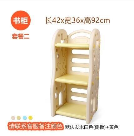 兒童玩具收納架儲物架塑料整理箱置物櫃套餐2米白色側板黃色