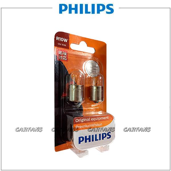 【愛車族購物網】PHILIPS飛利浦12814B2 12VR10W 方向燈/牌照燈-2入