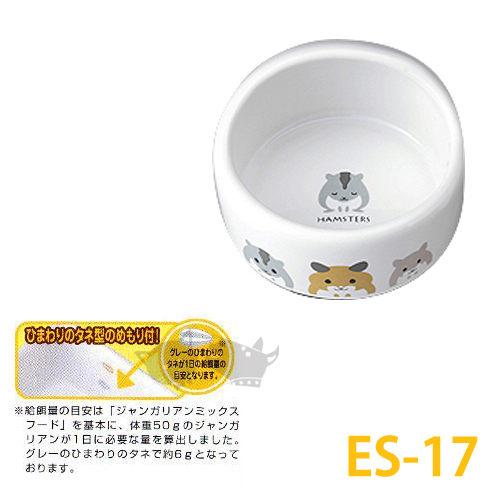 [寵樂子]《日本Marukan》倉鼠飼料碗ES-17/天竺鼠兔子適用