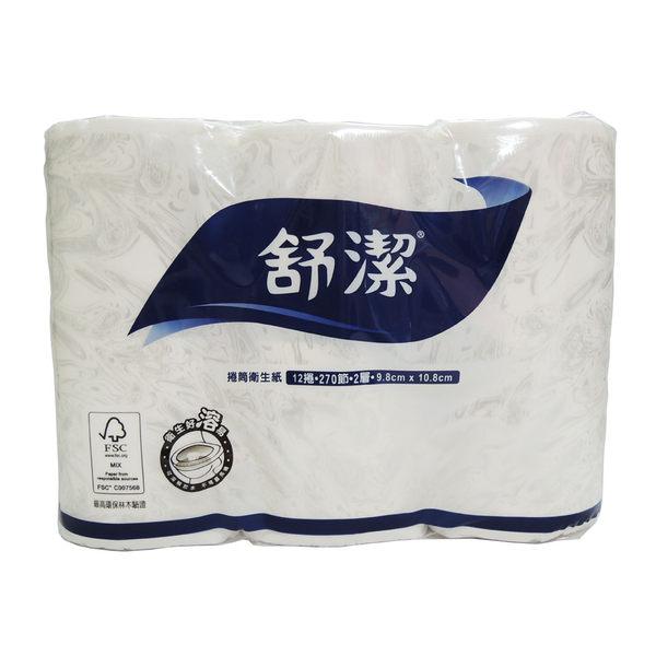 舒潔小捲衛生紙270張*12捲袋