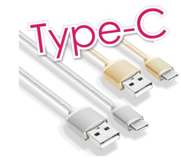 鉦泰生活館KINYO金葉USB Type-C極速充電傳輸編織線3A快充1.2M USB-C2