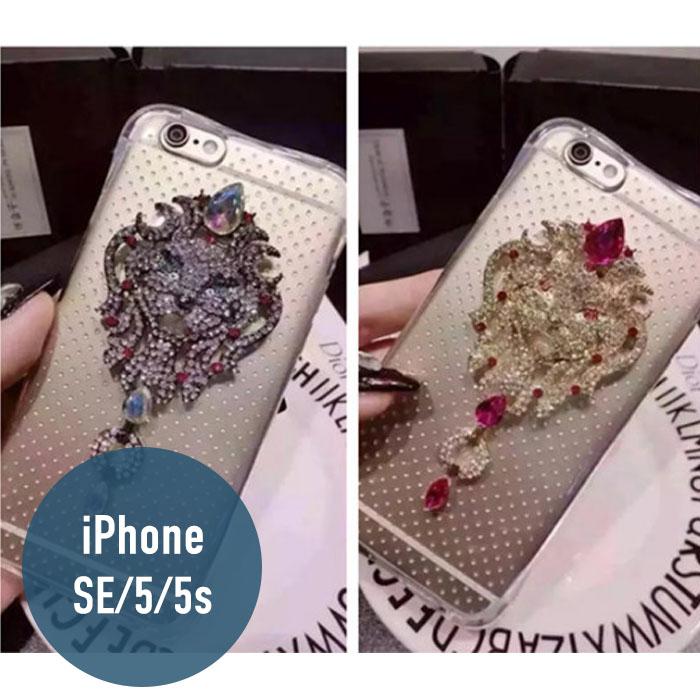 iPhone SE 5 5S奢華獅子頭防摔手機殼保護套手機套保護殼手機殼背殻