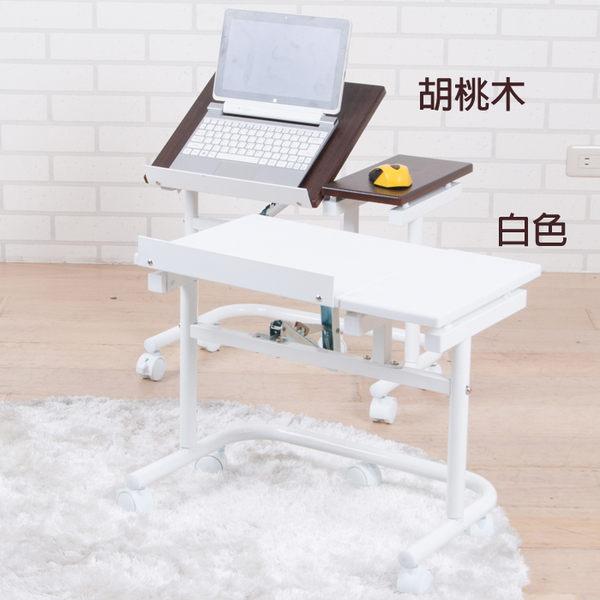 百嘉美馥-防潑水筆電電腦桌高-2色書桌工作桌NB桌兒童桌電腦桌椅
