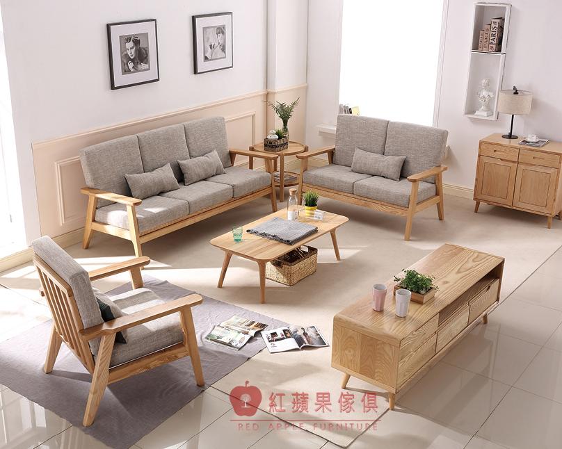紅蘋果傢俱S-003原木實木沙發組橡木沙發布藝沙發現代風沙發