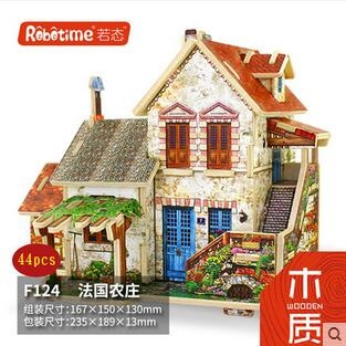 diy小屋手工拼裝房子模型女生別墅成人迷妳食玩小房子「情人節禮物」【大頑家】