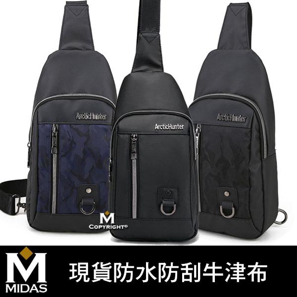 男胸包防水牛津布斜跨包單肩背包後背包側背小包腰包運動包BAG-AH-06三色可選