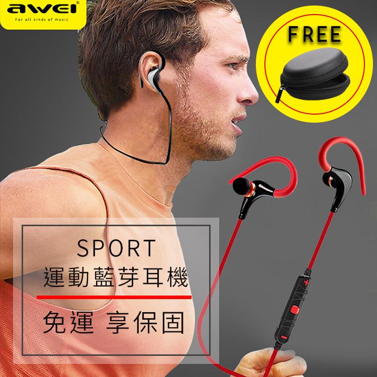 AWEI用維A890BL防脫落無線藍芽耳機運動耳機後掛式耳掛一對二設備贈防壓收納包WiNi