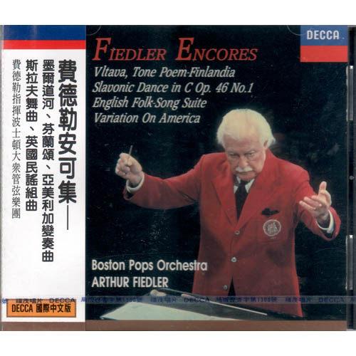 國際中文版139費德勒安可集芬蘭頌墨爾道河亞美利加變奏曲斯拉夫舞曲CD音樂影片購