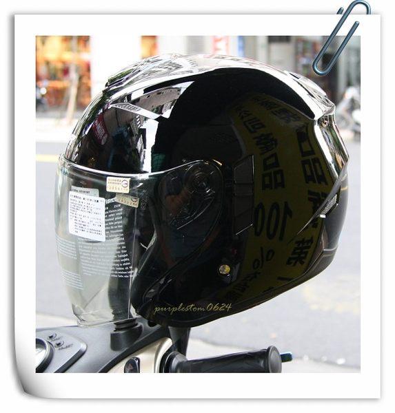 M2R安全帽,FR1,素色/黑