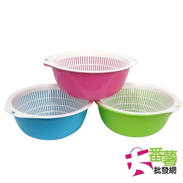 添成 36公分雙層滴水圓盆/蔬果籃/瀝水籃 (共三色) [ 大番薯批發網 ]