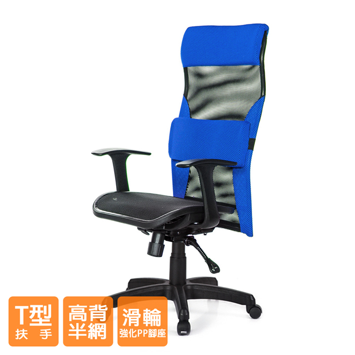 GXG簡約低床架IDEAL單床架單人3.5尺JF-27389
