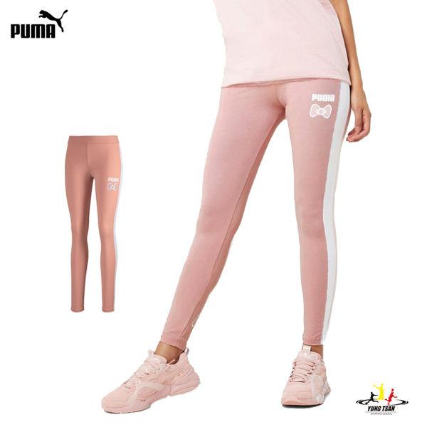 Puma Hello Kitty 女 粉色 緊身褲 長褲 Leggings 運動 健身 瑜珈 彈性 棉質 緊身褲 59714014