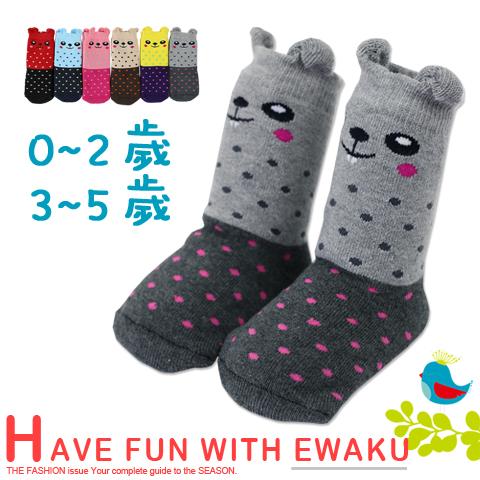 保暖毛巾底 止滑寶寶襪 可愛鼠款 台灣製 pb