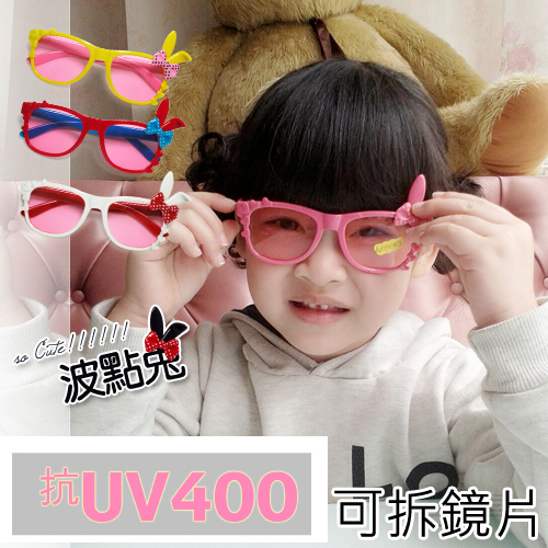 兒童節春吶墾丁馬卡龍糖果色兒童太陽眼鏡波點兔耳朵蝴蝶結墨鏡匠子工坊UG0052