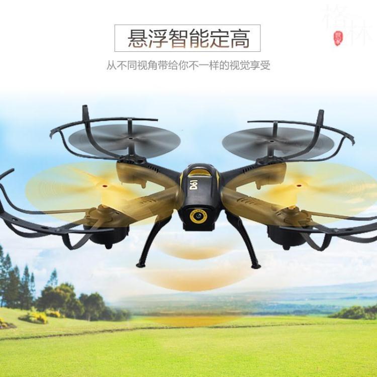 耐摔遙控飛機航拍無人機懸浮四軸飛行器YK3441