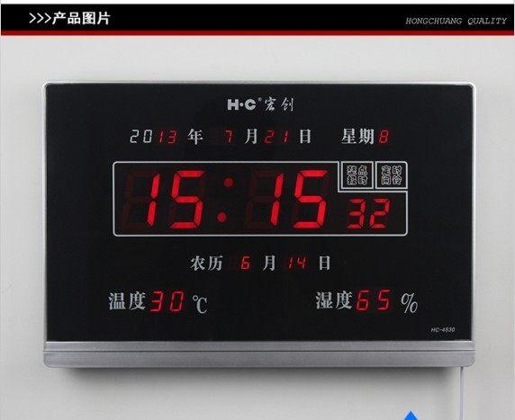 LED電子鐘座鐘