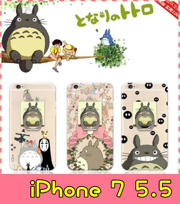 【萌萌噠】iPhone  7 Plus (5.5吋) 日本卡通龍貓保護殼 指環支架組合款 全包矽膠軟殼 手機殼 手機套